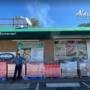 Almadina Supermarket Raleigh, NC
